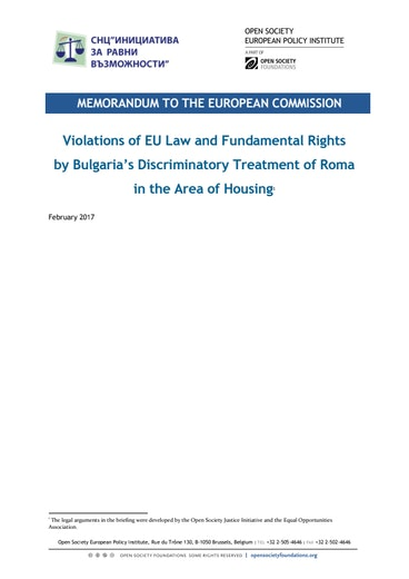 First page of PDF with filename: bulgaria-roma-infringement-memo-20170214pdf.pdf