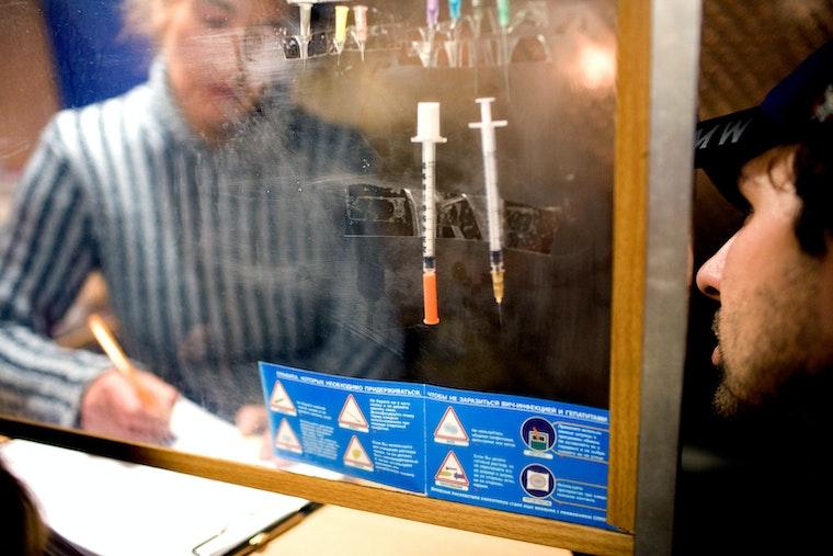 needle exchange window
