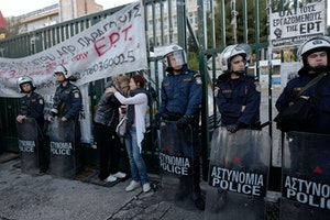 Greek police and protestors