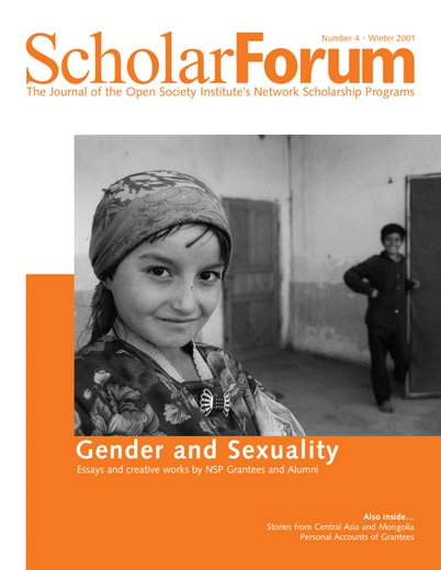 First page of PDF with filename: ScholarForum4.pdf