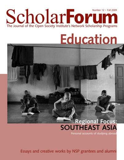 First page of PDF with filename: scholarforum-education-fall-2009.pdf